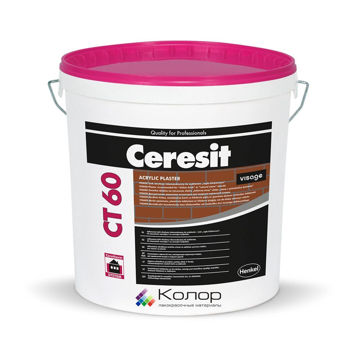 Декоративная акриловая штукатурка ceresit ct 60