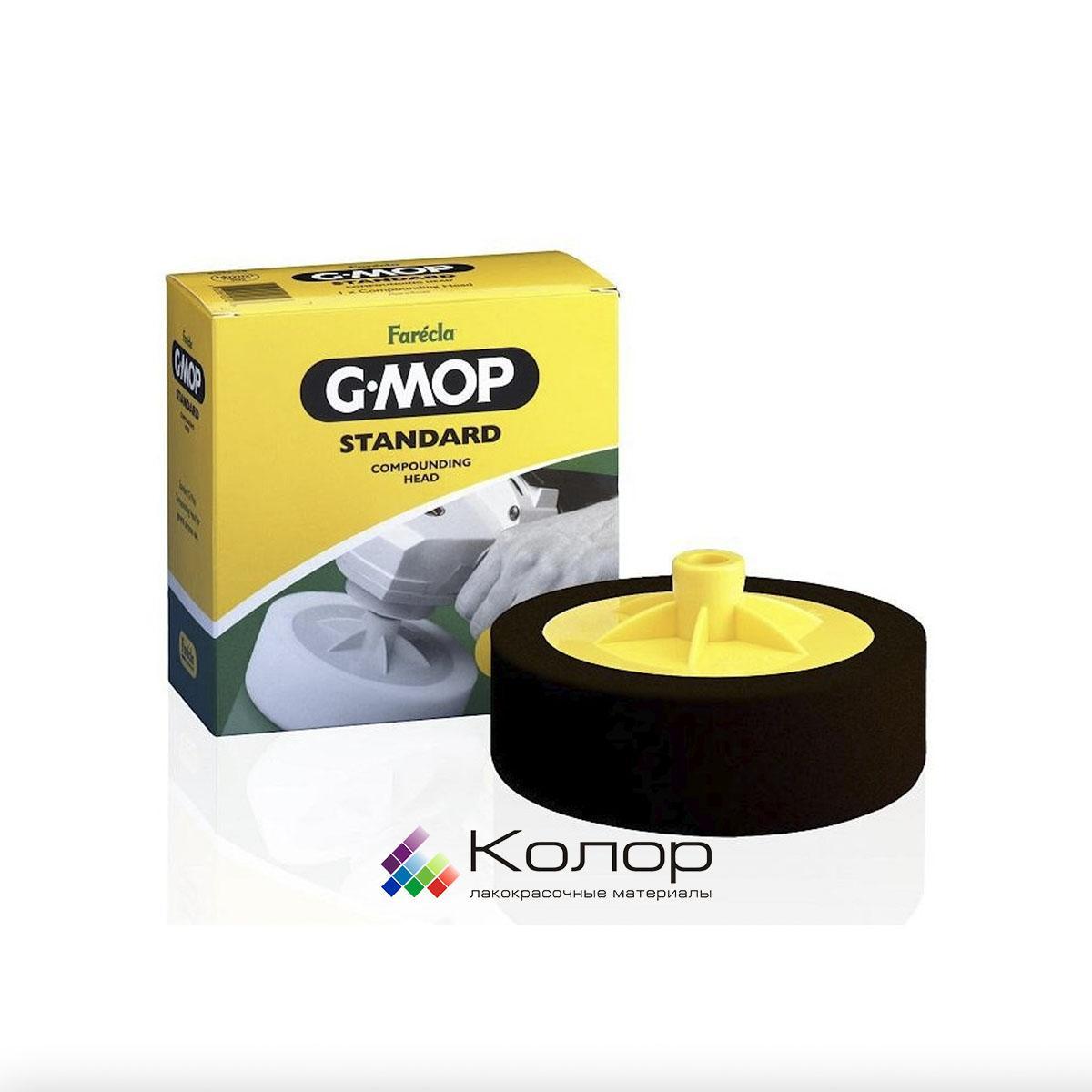 Полировальный круг farecla black / черный m14/d150/h 50 g-mop